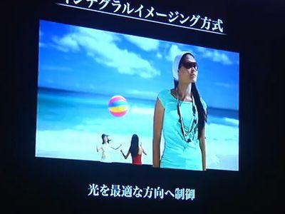 Ces 11 3d fernseher ohne brillen von toshiba
